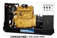 1100kw发电机-康明斯柴油发电机组