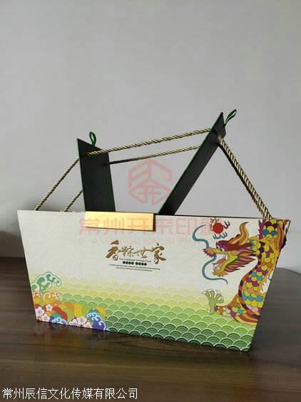 江阴包装盒设计案例