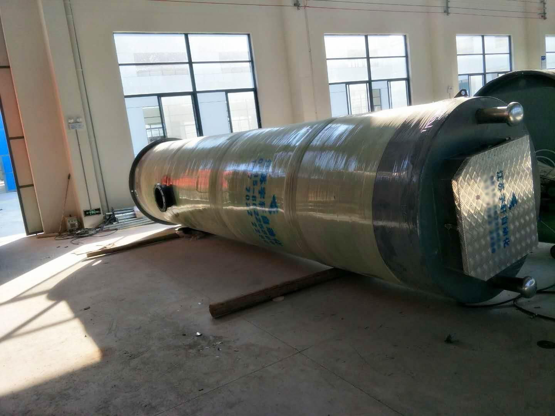 畢節PE材質一體化泵站GRP筒體