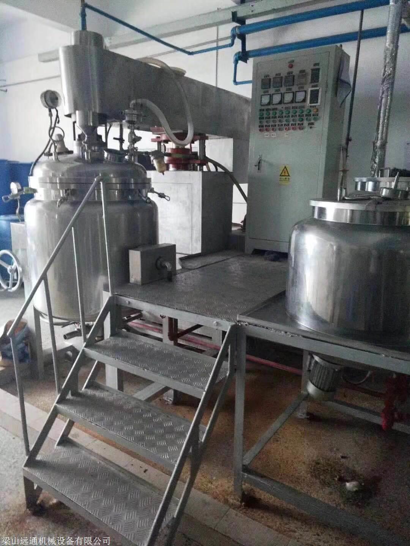 专业回收化妆品设备乳化机