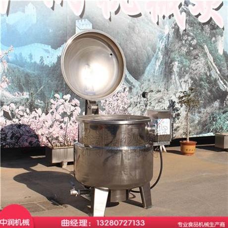 真空负压果脯浸糖锅 浸渍时间短提高生产效率