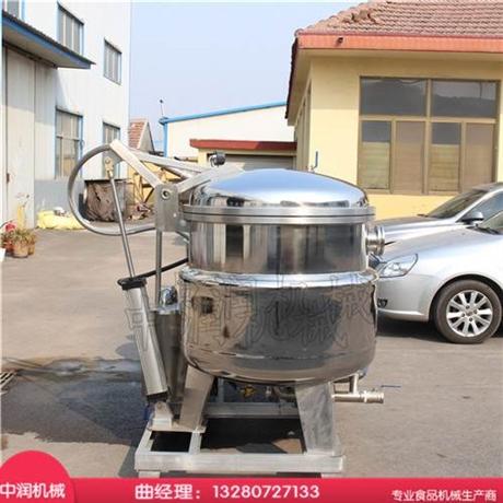 果脯蜜饯真空浸渍设备 果脯加工淹渍机组 果脯真空浸糖锅