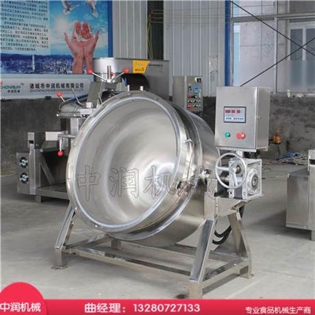 不夹生不串味粽子蒸煮锅 高温高压蒸煮效率高 厂家直销