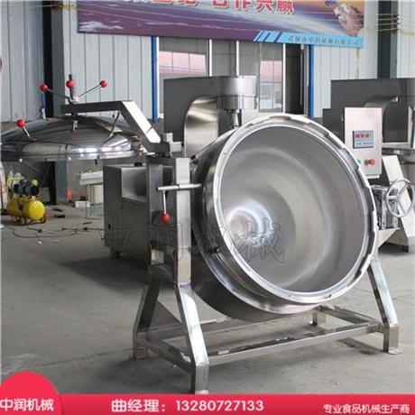 高温高压粽子蒸煮锅 煮制时间短效率高