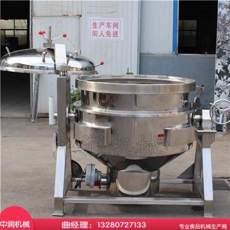 高压粽子蒸煮锅厂家加工价格