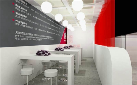 上海展览公司咨询热线