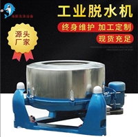 SS752-500型三足離心脫水機 原料甩干機 小型工業脫水機