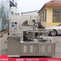厂家直销 火锅底料炒料机设备 火锅底料炒制设备价格