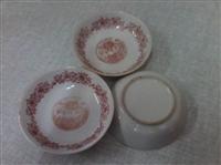 甘肃交易釉里红瓷盘的公司 哪家正规