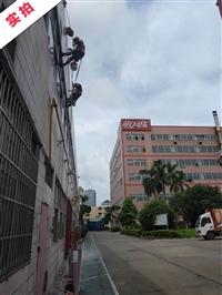 珠海保稅區防水 橫琴防水補漏公司施工電話