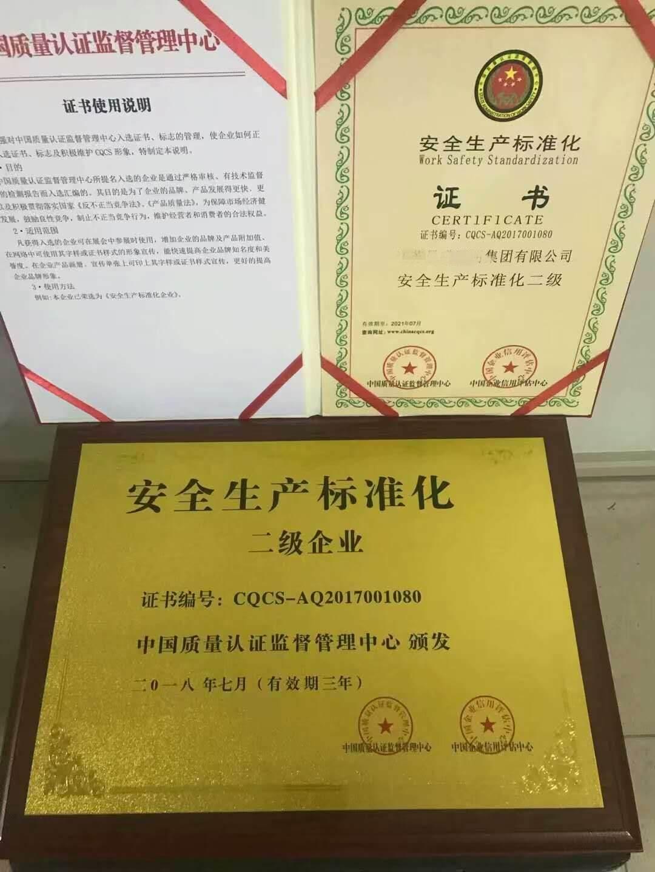 連云港企業辦理安保行業維護服務資質