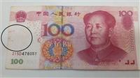 多印錯版幣現金收購成交率是多少