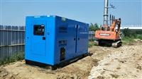 500kw发电机组 500kw发电机组报价