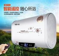宝鸡新飞热水器(各中心维修(售后服务总部热线电话