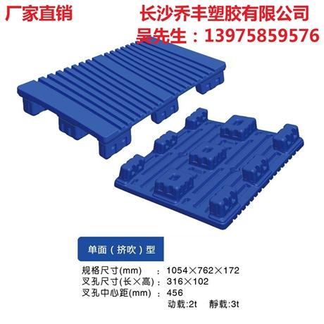 长沙印刷托盘厂家,湖南印刷托盘,平面印刷托盘,凹槽印刷托盘