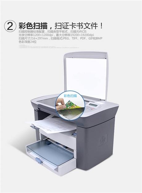 杭州复印机租赁厂家 高安办公(优质商家)