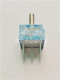 COPAL P-3000S-102G-10 压力传感器