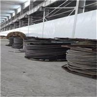 深圳平湖二手电线电缆高价回收