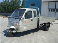時風7YPJZ-16100PFA三輪汽車 時風柴油三輪車 時風三輪車