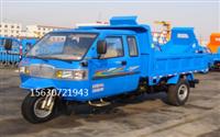 時風牌7YPJ-1750-3型三輪汽車 時風三輪車  時風柴油三輪車