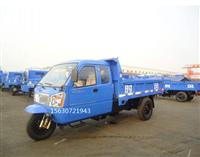 時風牌7YPJ-1150DA3-2自卸三輪汽車 時風32馬力三輪車