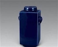 明官釉琮式瓶的價格一般是多少