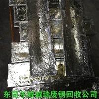 濟南市錫回收 錫渣回收 價格廠家
