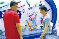 第11屆國際童車及母嬰童用品深圳展深圳童車展,原廣州童車展