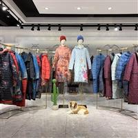 萊國際BARLAN 羽絨世家 品牌高端女裝 折扣尾貨批發貨源