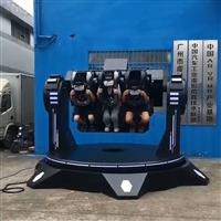 广州vr厂家酷之乐vr体验馆-vr游戏机,vr游戏设备,vr加盟,vr设备