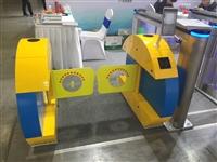 哈爾濱速爾科技兒童擺閘熱銷
