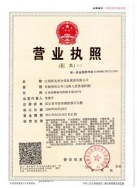 钢制书架厂家中国驰名商标