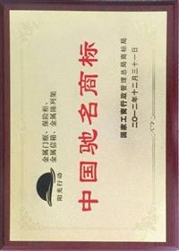 档案室密集架  病案密集架 银行凭证智能密集架厂家 中国驰名商标
