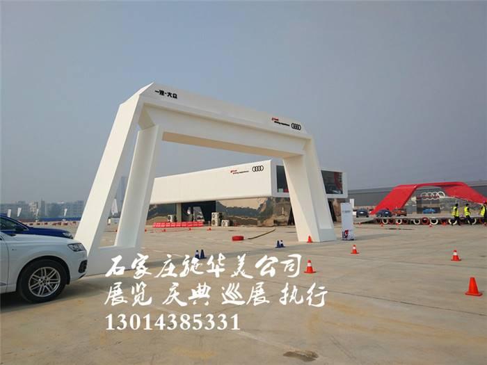 沧州站位桌椅展览展具租赁出租 推杆展览展具出租