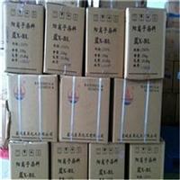大慶哪里回收分子蒸餾單甘脂公司