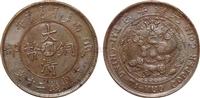 大清銅幣湘子款哪里收購快速 上門收購