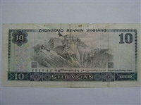 十元錯版幣上門收購價格快速成交
