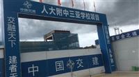 瓊山景觀水池防水工程施工 美蘭專業承接地鐵防滲工程