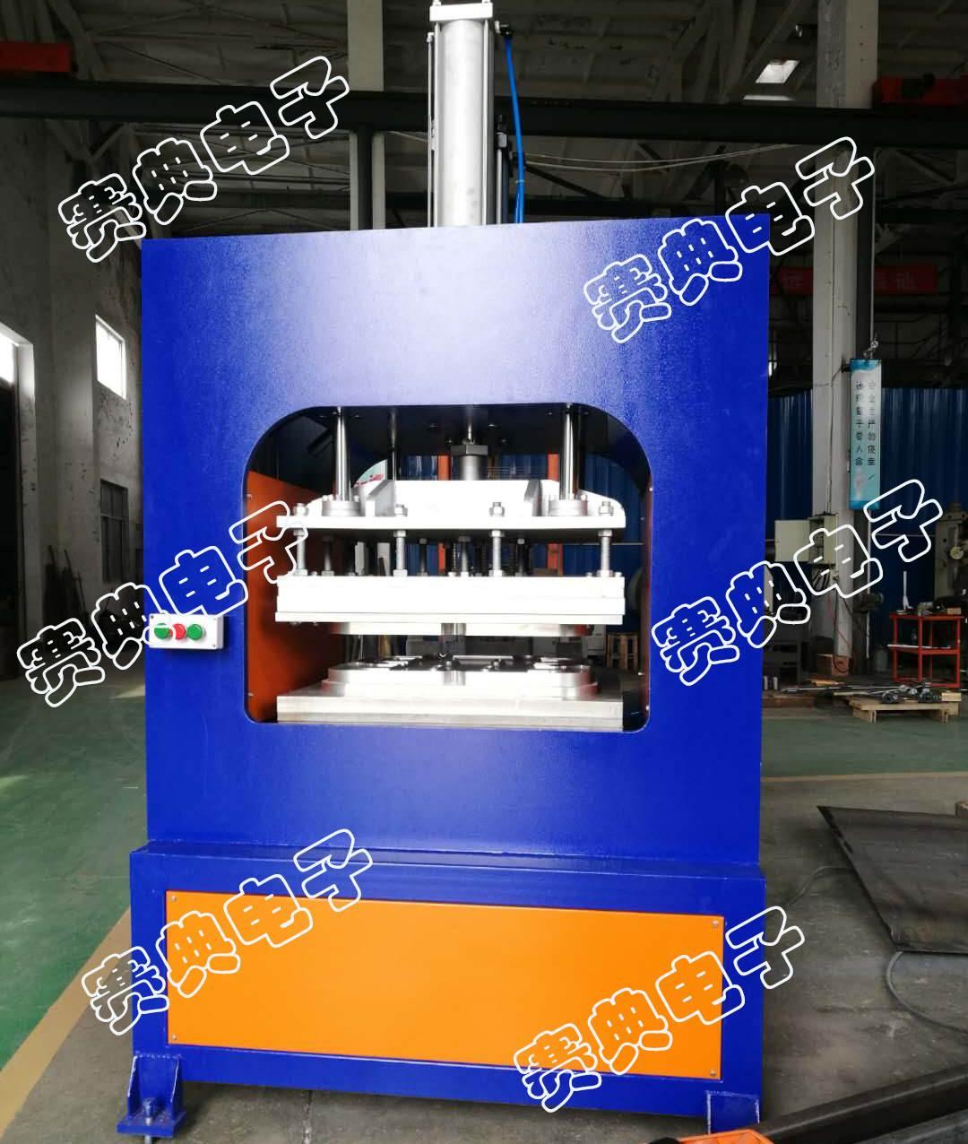 EVA材料海绵凹凸感成型热压机 压花机压标机 赛典技术支持