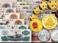1990年100元连体钞市场价格1990年100元连体钞市场价格