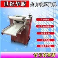 350型全自動揉面機 小型商用揉面機價格 自動揉壓面機品牌