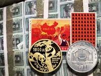 1990年熊貓金幣5枚套裝1990年金套貓價格