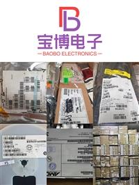 收购ic集成电路 回收ic集成电路  回收IC