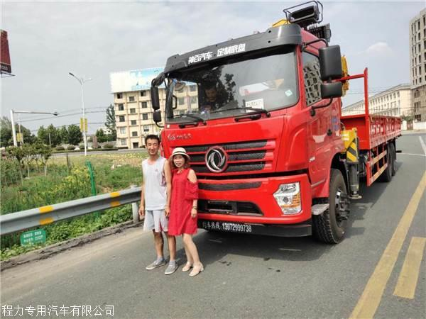 Shaanxi General Manager Shi Dongxi mentions Dongfeng's eight-wheel D3 new XCMG 12-ton truck crane