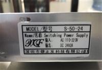 开关电源 S-50-24