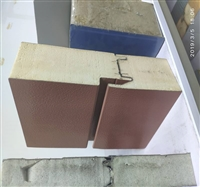 海阳市聚氨酯封边板多少钱中汇钢构