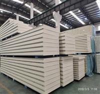 金乡县聚氨酯封边板厂家批发中汇钢构
