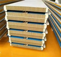 菏泽市聚氨酯封边板批发价中汇钢构