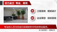 新闻:弋阳县能写稳定风险评估报告公司-优质企业