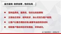 新闻:漳州能写加油站选址报告公司-编写机构